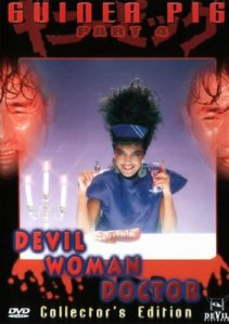https://mentesinkietas.files.wordpress.com/2010/10/guinea-pig-6-devil-woman-doctor-cover.jpg?w=211