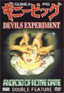 https://mentesinkietas.files.wordpress.com/2010/10/guinea_pig-devils-experiment.jpg?w=208