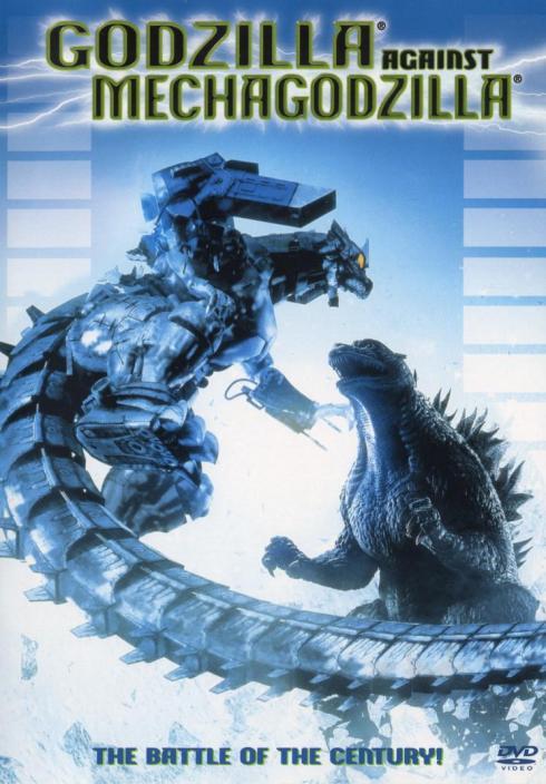 Godzilla Vs Mechagodzilla (2002)
